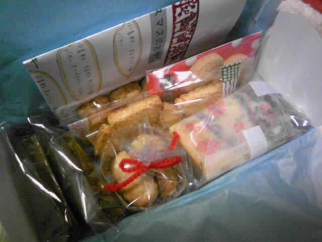 お菓子のパッケージ