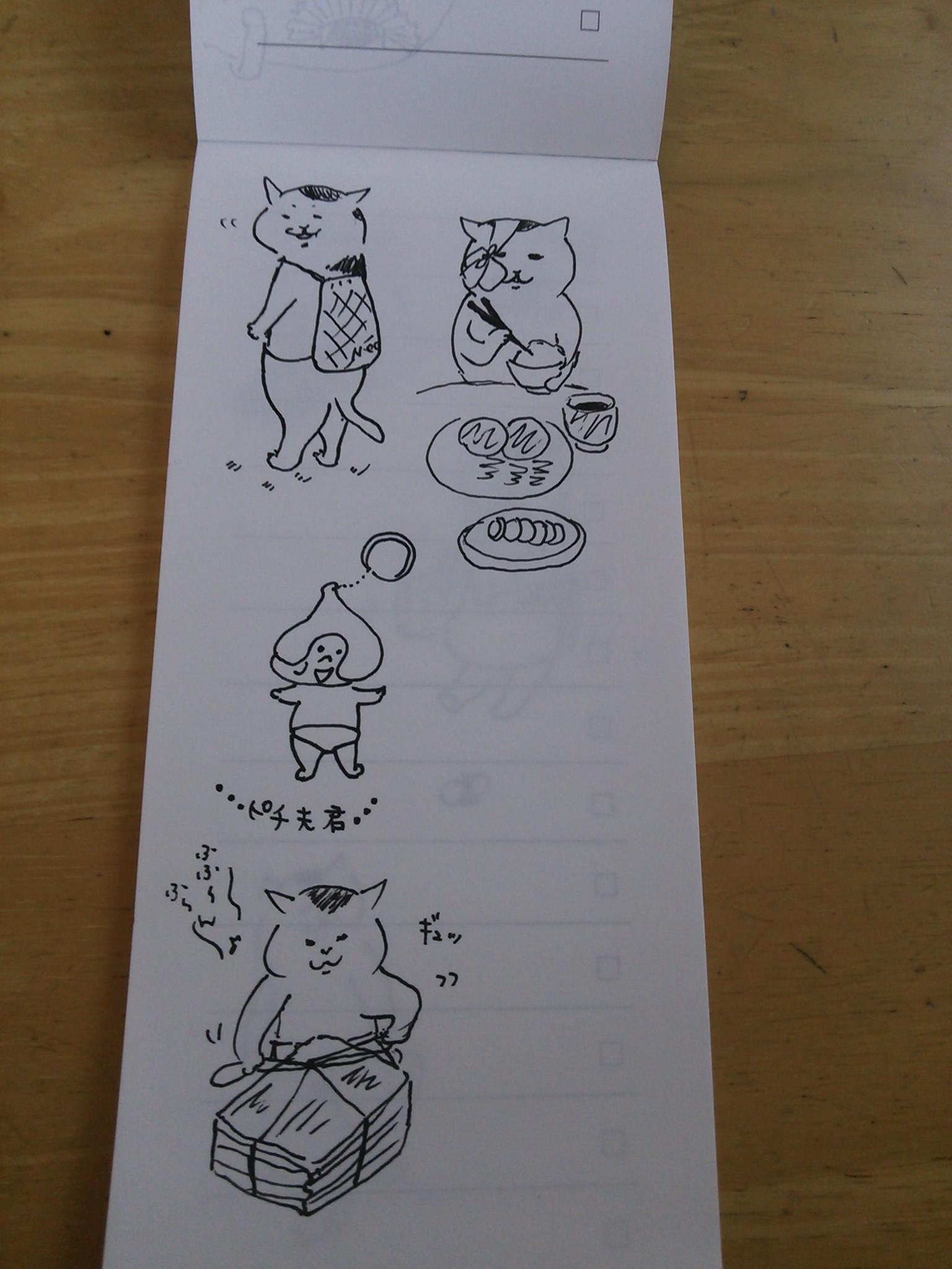 きょうの猫村さん1〜7より