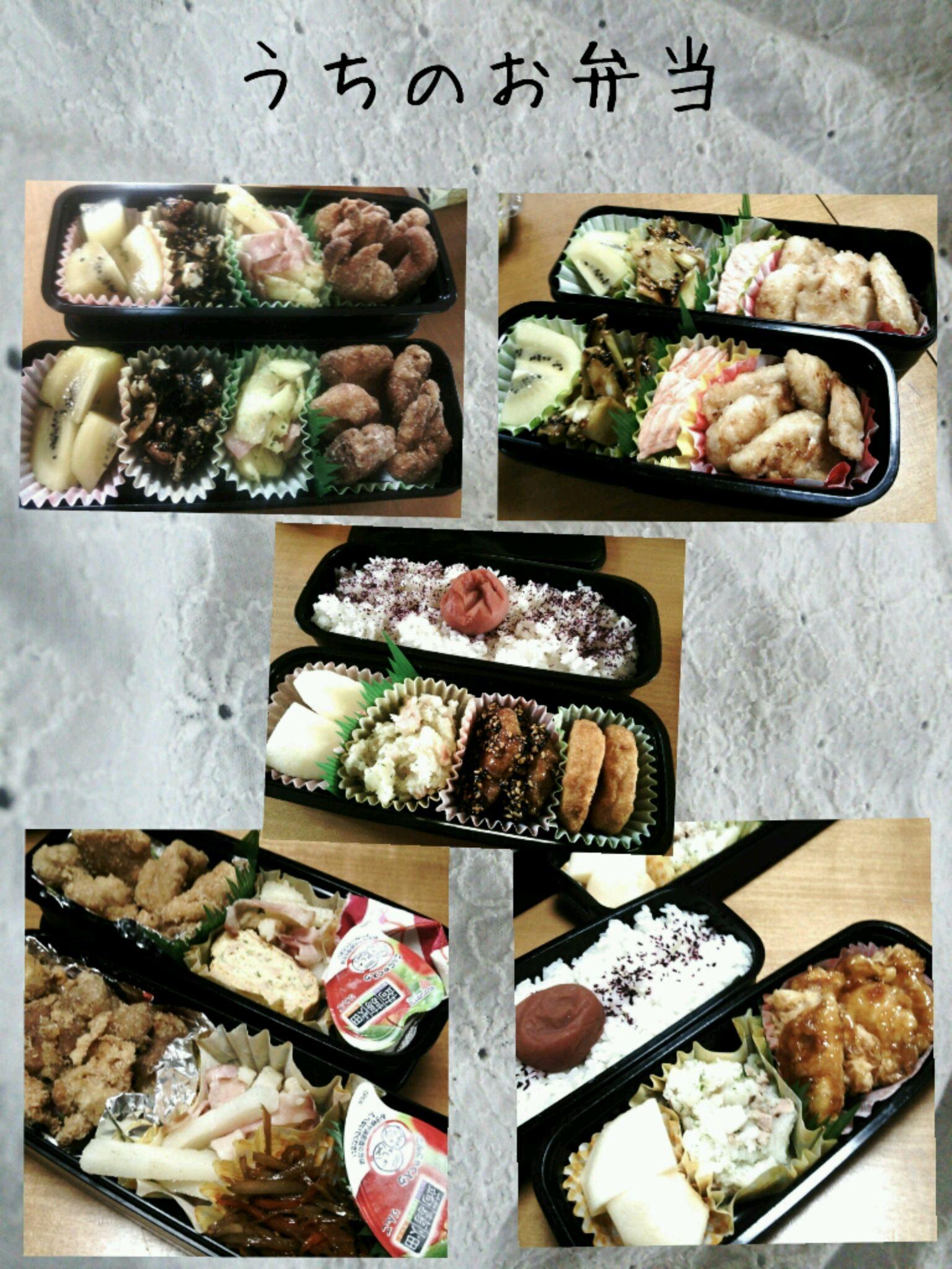 うちのお弁当(2015.06.30)